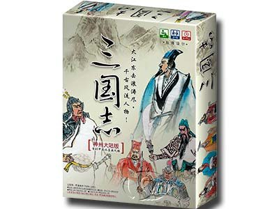 Record of the Three Kingdoms-Simple Chinese Language Edition
