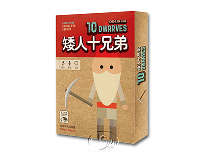 10Dwarves-Chinese Language Edition