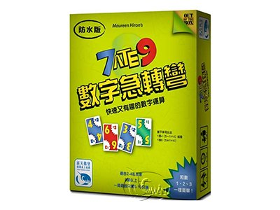 7 Ate 9 Waterproof-Chinese Language Edition