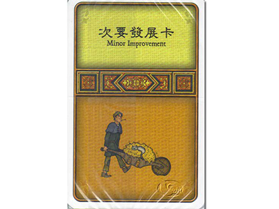 Agricola: O-Deck(��-Deck)-Chinese Language Edition