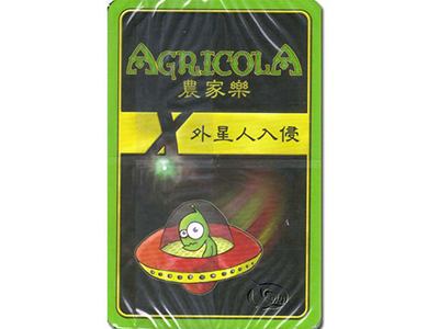 Agricola: X-Deck-Chinese Language Edition