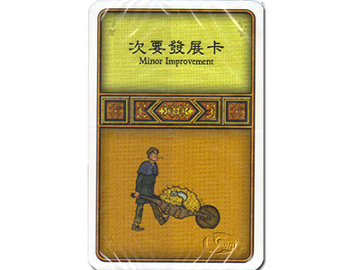 Agricola: Z-Deck-Chinese Language Edition