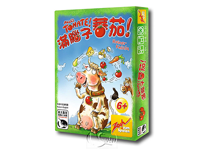 Alles Tomate-Chinese Language Edition