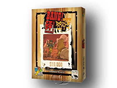 Bang: Dodge City-Chinese Language Edition