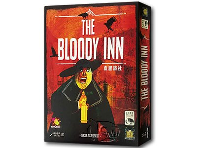 The Bloody Inn-Chinese Language Edition
