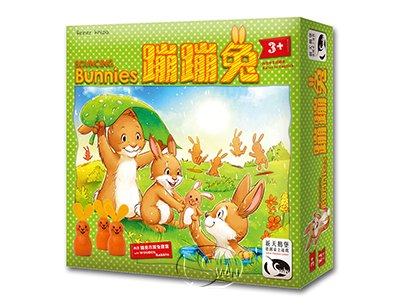 Bouncing Bunnies-Chinese Language Edition