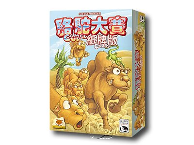 Camel Up Cards-Chinese Language Edition
