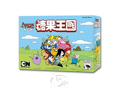 Candy Kingdom-Chinese Language Edition