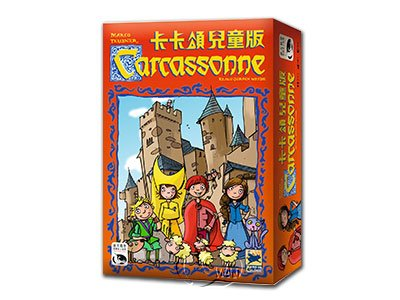 Carcassonne Kids -Chinese Language Edition
