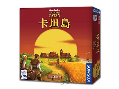 Die Siedler von Catan-Chinese Language Edition�]Basic German Ver.)