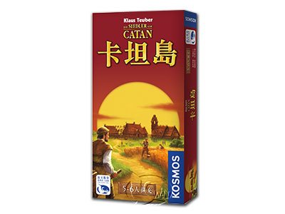 Catan 5-6 Player Expansion-Chinese Language Edition