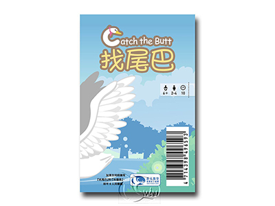 Catch the Butt-Chinese Language Edition