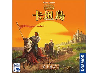 Catan Cities & Knights-Chinese Language Edition
