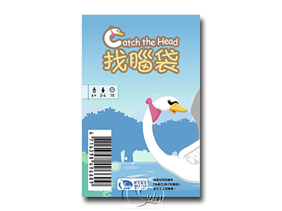 Catch the Head-Chinese Language Edition