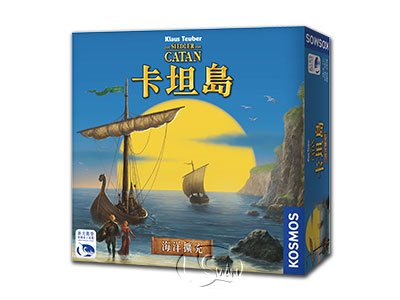 Catan Seafarer Expansion-Chinese Language Edition
