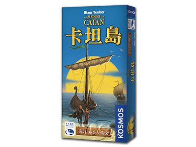 Catan Seafarer 5-6 Player Expansion-Chinese Language Edition