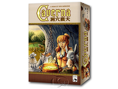 洞穴農夫 Caverna: The Cave Farmers-中文版