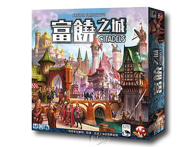 Citadels-Chinese Language Edition