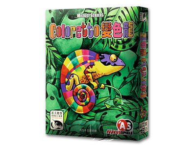 Coloretto Anniversary Edition-Chinese Language Edition