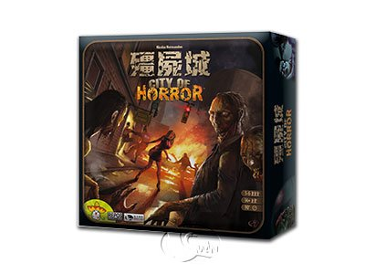 City of Horror-Chinese Language Edition