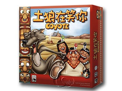 Coyote-Chinese Language Edition
