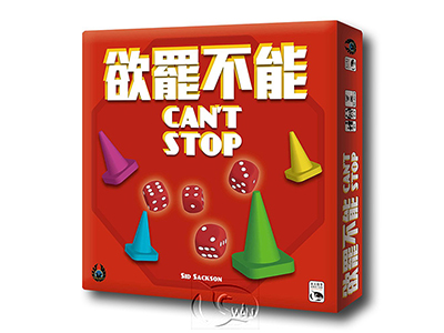 Can't Stop-Chinese Language Edition
