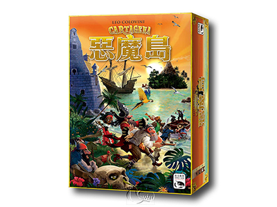 Cartagena-Chinese Language Edition