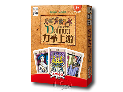 Great Dalmuti-Chinese Language Edition
