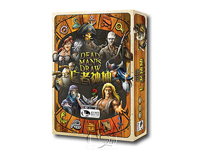 Dead Man&#39s Draw-Chinese Language Edition
