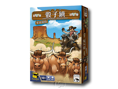 Dice Town:Cowboy Expansion-Chinese Language Edition