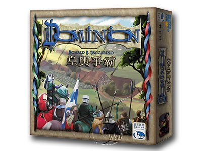 Dominion-Chinese Language Edition