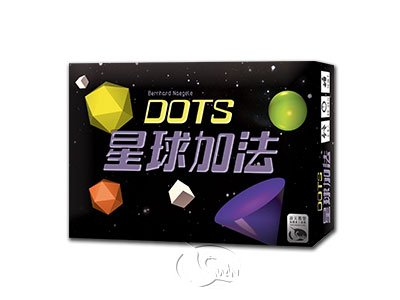 DOTS-Chinese Language Edition