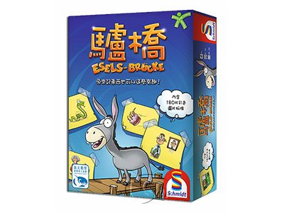 Eselsbruecke-Chinese Language Edition