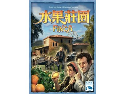 Finca-Chinese Language Edition-Free Gift:Spielbox 2010-02