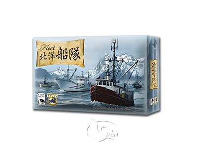 Fleet-Chinese Language Edition