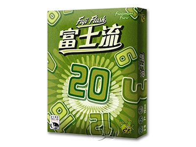 Fuji Flush-Chinese Language Edition