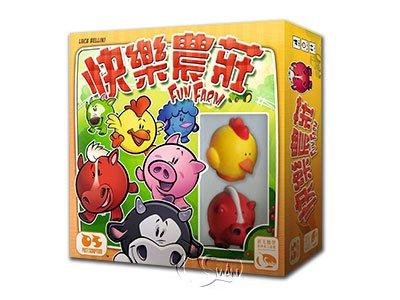 快樂農莊 Fun Farm-中文版