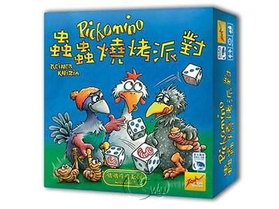Heck Meck(Pickomino)-Chinese Language Edition