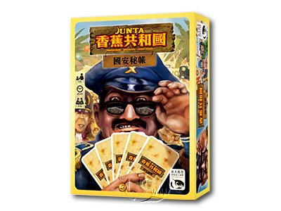 Junta Card Game-Chinese Language Edition