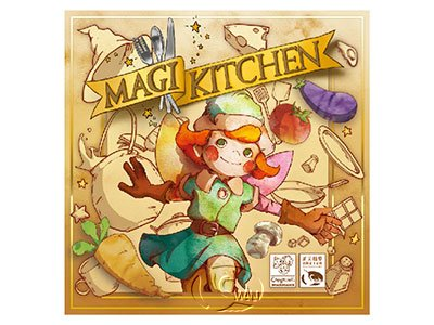 魔法廚房 Magi Kitchen