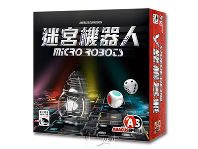 Micro Robots-Chinese Language Edition