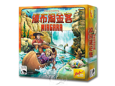 Niagara-Chinese Language Edition