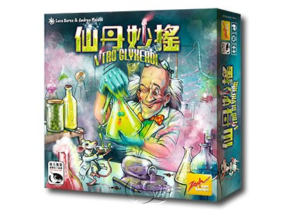 NitroGlyxerol-Chinese Language Edition