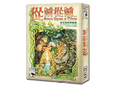 Once Upon A Time-Chinese Language Edition
