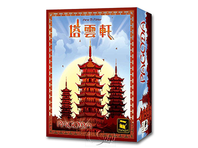 Pagoda-Chinese Language Edition