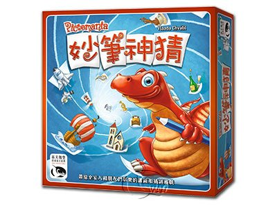 Pictomania-Chinese Language Edition