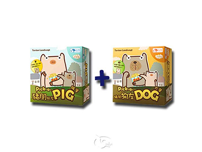Pick-a-Dog & Pick-a-Pig Set?