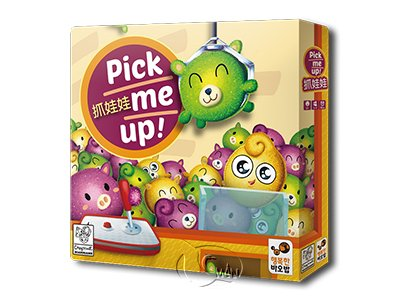Pick Me Up -Chinese Language Edition