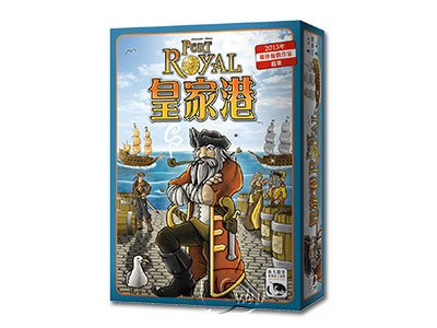 Port Royal-Chinese Language Edition