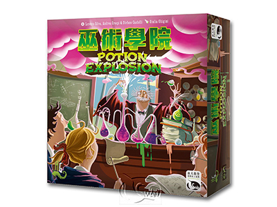 Potion Explosion-Chinese Language Edition